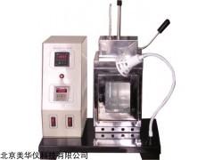 MHY-30119 润滑油热氧化安定性能测定仪