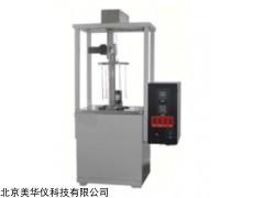 MHY-30118 发动机润滑油腐蚀度测定仪