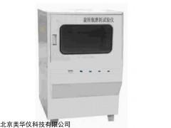 MHY-30060 旋转瓶磨耗试验仪
