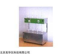 MHY-30054 麦汁煮沸色度实验器