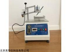 MHY-30050 电动铅笔硬度计