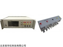 MHY-30045 秒表检定仪
