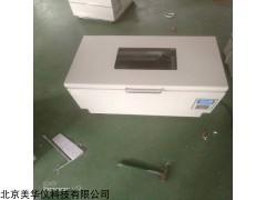 MHY-30044 多功能全自动震荡仪