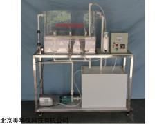 MHY-30041 多斗形平流式沉淀池装置