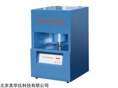 MHY-30038 自动哈氏可磨性指数测定仪