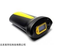 MHY-30037 放射性个人剂量报警仪
