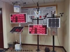 BN-XQ01 厂家直销校园小型气象站
