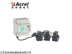 ADW210-D16 1S 安科瑞液晶显示三相多回路物联网仪表