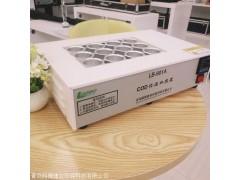 LB-901A 路博COD恒温加热器水质实验室用