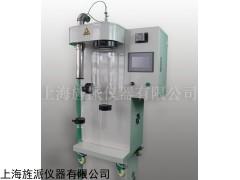 Jipad-5000ML 离心式实验室小型喷雾干燥机