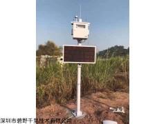 BYQL-6C 福永道路揚塵污染防治監管信息系統