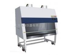 BHC-1000IIA2 生物安全柜