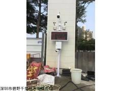 地鐵口施工現場6C揚塵噪在線監測系統