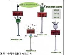 BYQL-6C 山西市煤礦CCEP認證工地揚塵噪聲監測系統