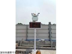 BYQL-6C 臺州工地揚塵噪聲監測系統廠家