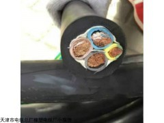 生产阻燃电力电缆厂家