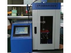 JY98-IIIL超声波细胞破碎仪