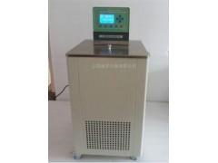 DC-0530 低温恒温槽