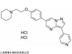 MZ0342 Dihydrochloride