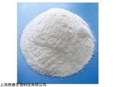 MZ3651 EGCG (-)-表没食子儿茶素没食子酸酯