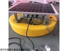 BYQL-FB 肇慶、韶關養殖場水質監測系統