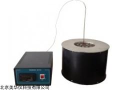 MHY-29958 石油产品残炭测定仪