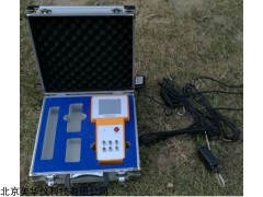 MHY-29918 便携多功能触摸屏智能环境检测仪