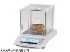 MHY-29917 经济型电子密度计