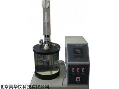 MHY-29894 结晶点测定仪