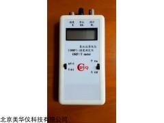 MHY-29892 氧化还原电位(ORP)温度测定仪