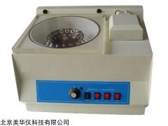 MHY-29888 台式离心浓缩仪