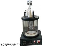 MHY-29878 工业硬脂酸凝固点测定仪