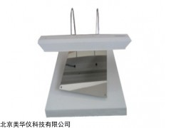 MHY-29875 纸张尘埃度测定仪