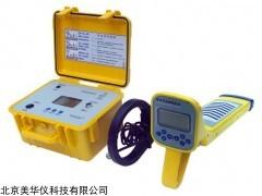 MHY-29874 智能电缆路径查找仪