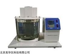 MHY-29861 焦化油类产品密度试验仪