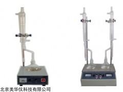 MHY-29859 焦化产品水分测定仪