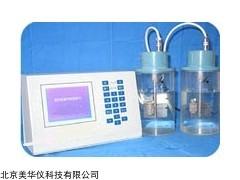 MHY-29856 便携式程控混凝试验搅拌仪