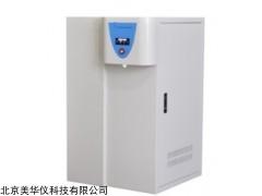MHY-30264 高纯水机