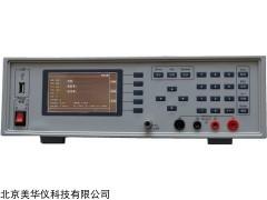 MHY-29841 直流超低电阻测试仪
