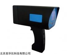 MHY-29831 手持式电波流速仪