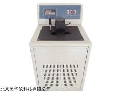 MHY-29824 润滑油脂倾点凝点测定仪
