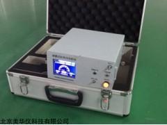 MHY-29820 不分光红外线一氧化碳检测仪