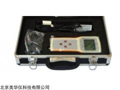 MHY-29819 土壤原位盐分速测仪