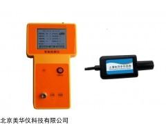 MHY-29818 触摸屏手持土壤电导率检测仪
