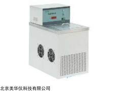 MHY-29812 恒温循环器