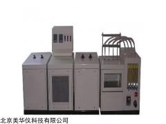 MHY-29793 微晶蜡含油量测定器