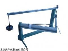 MHY-29791 弯扭组合实验装置