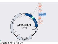 MF2490 NovaBlue大肠杆菌化学感受态细胞