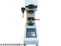 MHY-29787 显微硬度计