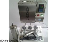 MHY-29780 高温高压滤失仪
